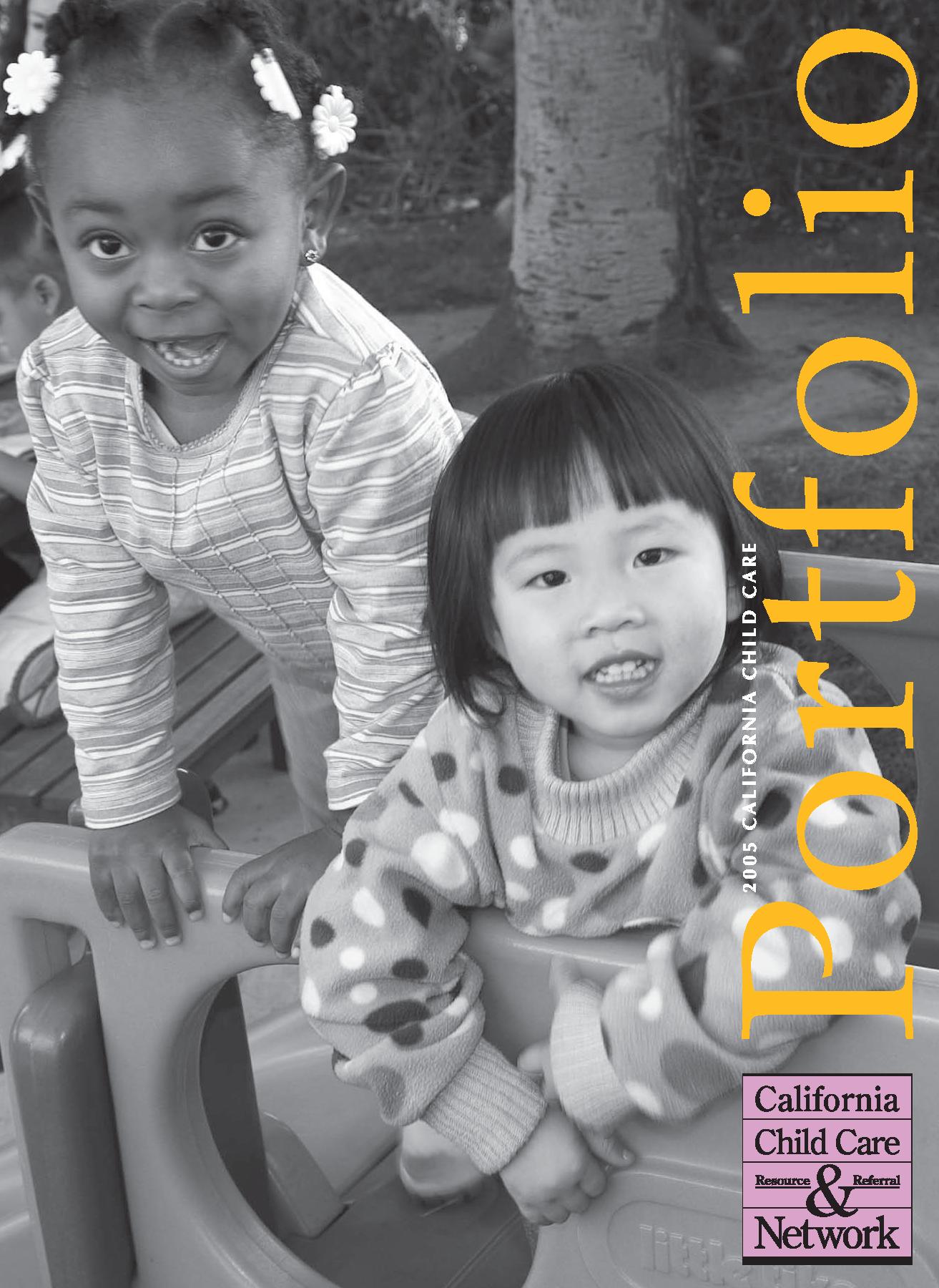 2005 portfolio cover